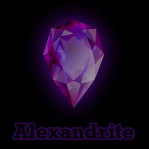 Логотип Alexandrite