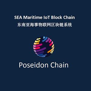 Логотип Poseidon Chain