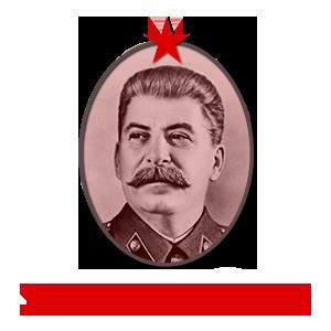 Логотип StalinCoin